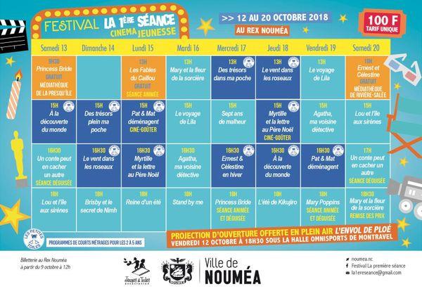 Le programme 2018 du festival 1ère séance