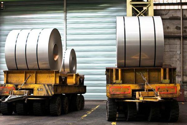 acier bobine