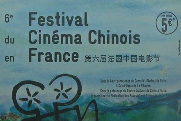 l' affiche du festival