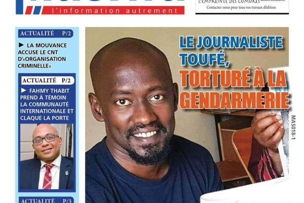 Journal Massiwa