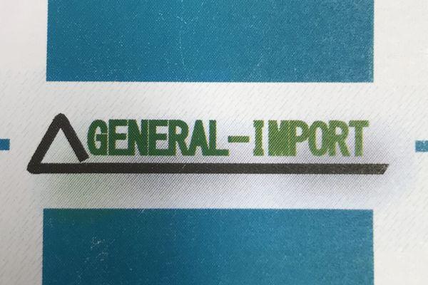 logo Général Import
