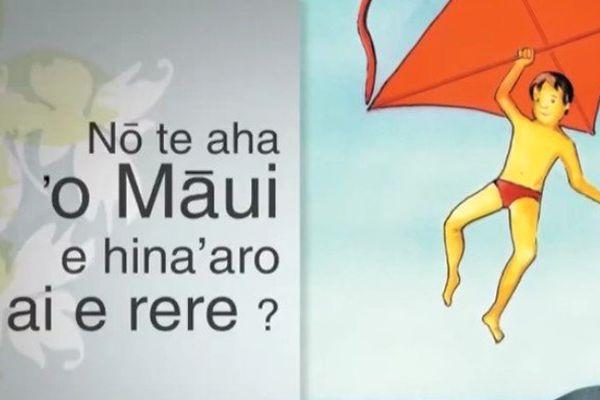 Te pāuma a Maui