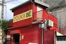 Les ouvertures des magasins Douka Bé, appartenant à BDM sont perturbées en raison de la grève.