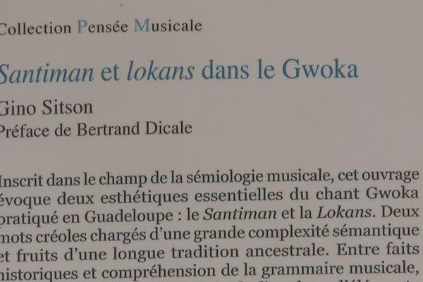 Santiman et Lokans 1