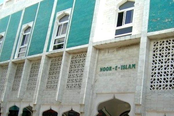 Façade Mosquée de Saint-Denis