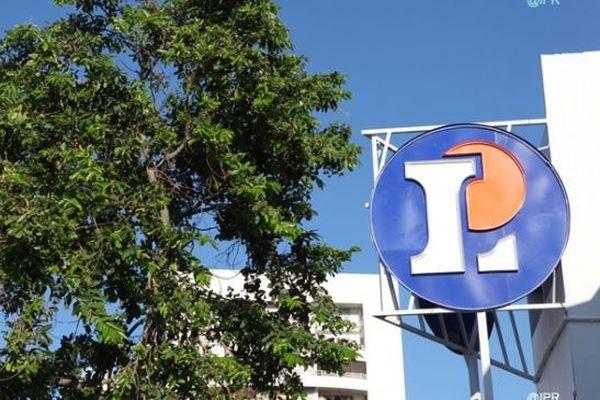 L'enseigne d'un magasin Leclerc (photo d'illustration).