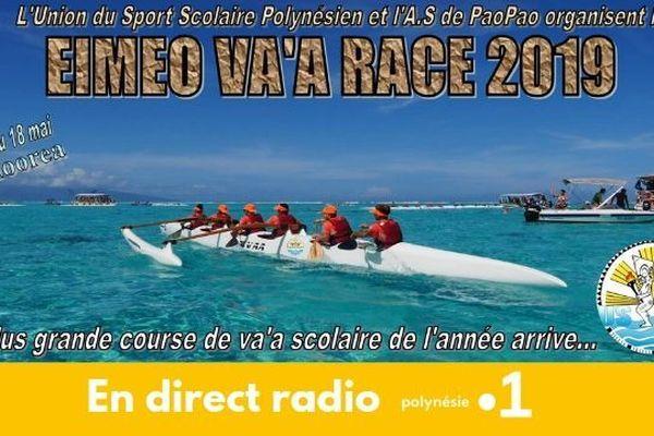 eimeo race