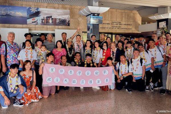 Les tribus taïwanaises ont échangé avec des écoliers de la côte est