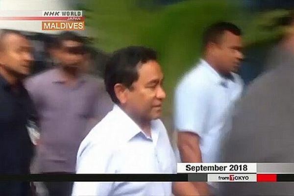 Arrestation d'Abdulla Yameen Maldives