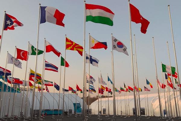 JO 2018 : esplanade des drapeaux