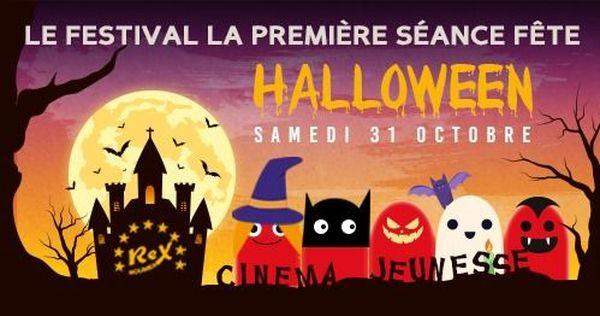 Halloween Première séance, 2020