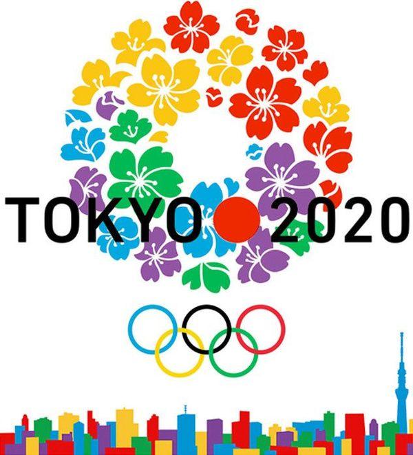 Logo des Jeux olympiques d'été 2020, à Tokyo.