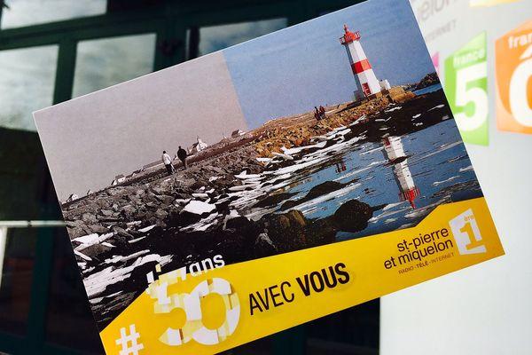 carte postale 50 ans tv spm