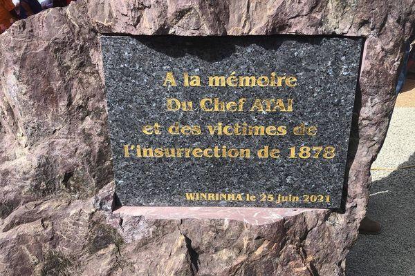 Mausolée d'Ataï, première pierre, 25 juin 2021
