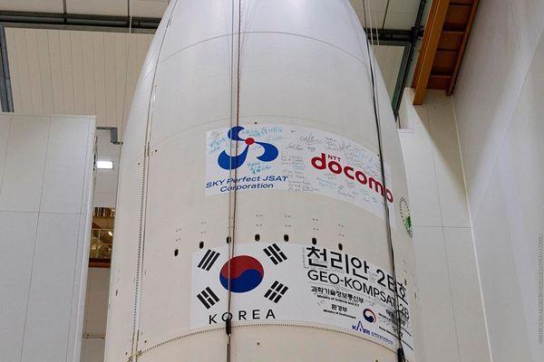 Ariane 5 VA252