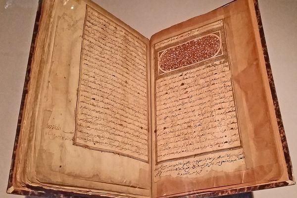 Manuscrit arabe de Tombouctou (Mali), datant de 1729