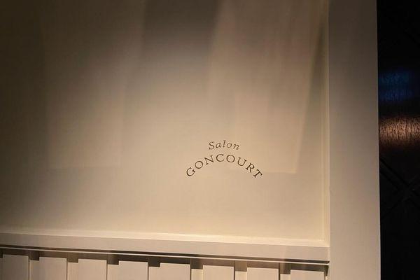 Salon Goncourt