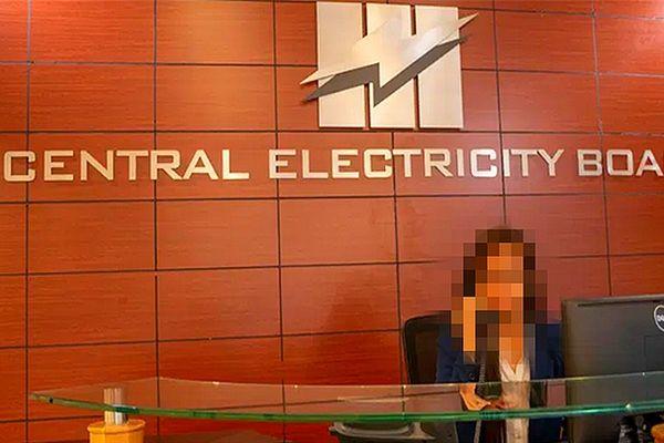 CEB Maurice société électrique de l'île Maurice avril 2021