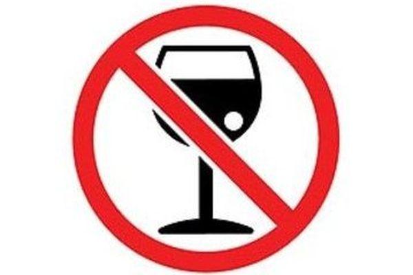 alcool interdit