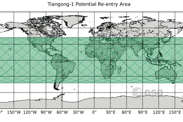 La zone dans laquelle chutera Tiangong-1
