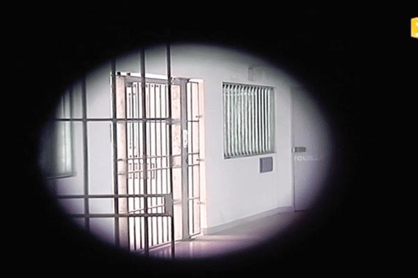 centre pénitenciaire de Saint-Denis prison
