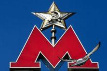 Logo du métro de Moscou datant de la période soviétique.