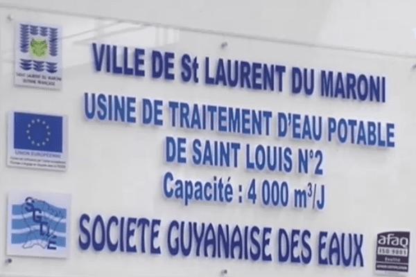 usine d'eau potable à Saint-Laurent-du-Maroni