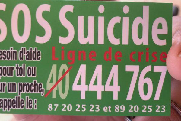 SOSO Suicide