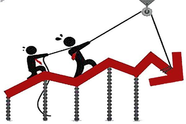 La stagnation économique