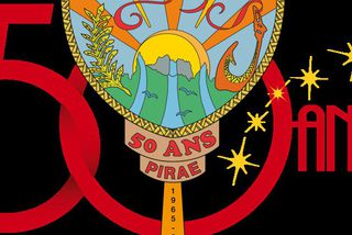 Logo 50 ans Pirae
