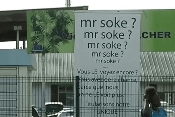 Soke Idio