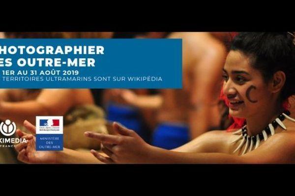 """Concours : 2e édition du concours """"Photographier les Outre-mer"""""""
