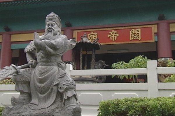 Temple kanti