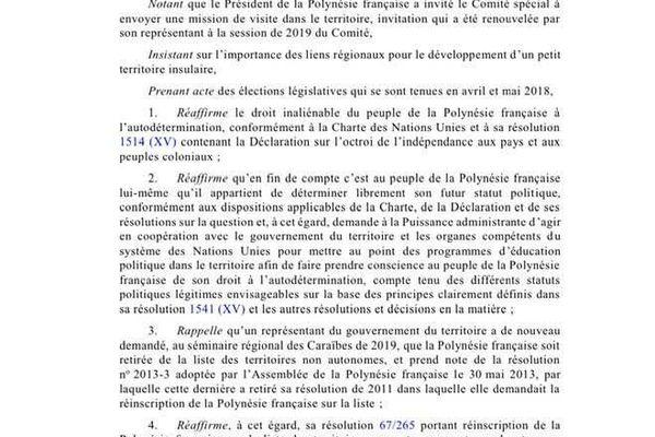 Résolution de l'Assemblée générale des Nations Unies du 13 décembre 2019