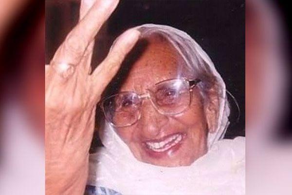 Mamie Surinam