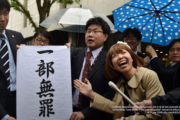 Une artiste japonaise représentant son vagin condamnée