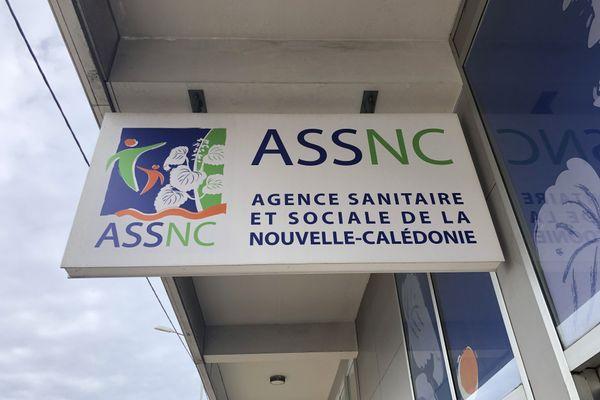 Agence Sanitaire et sociale