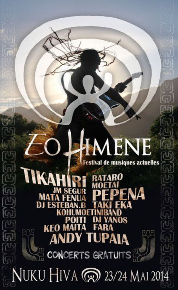 eo himene
