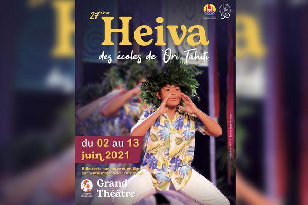27e Heiva des Écoles : le programme