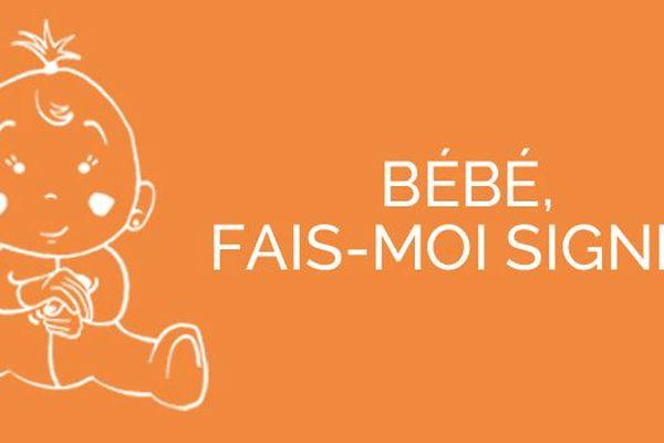 Image «Bébé fais-moi signe»