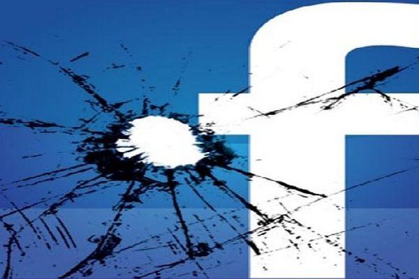 Facebook Cassé