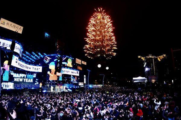 Nouvel An à Taipei