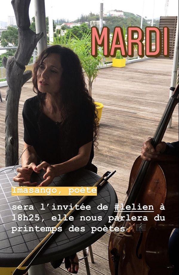 Instagram : Isamango