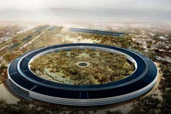 Futur siège d'Apple