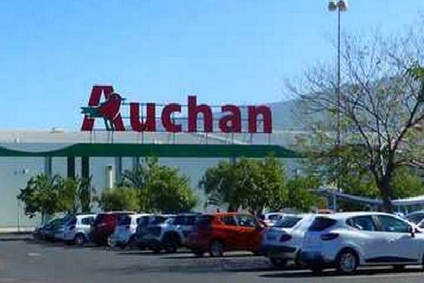 Auchan Saint-Louis