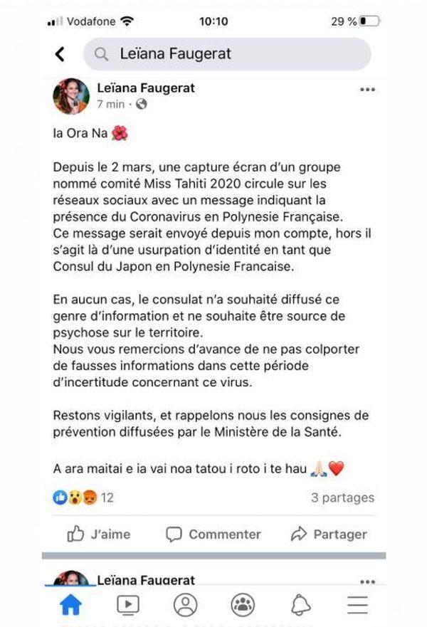 capture d'écran / facebook Leiana Faugerat