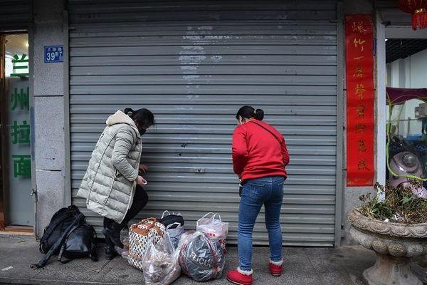Magasin fermé à Wuhan