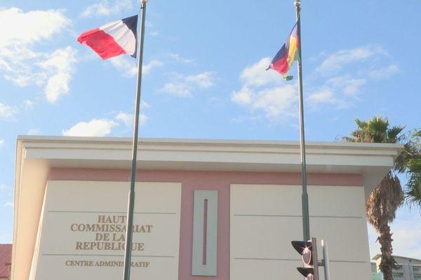 Centre administratif du haut-commissariat