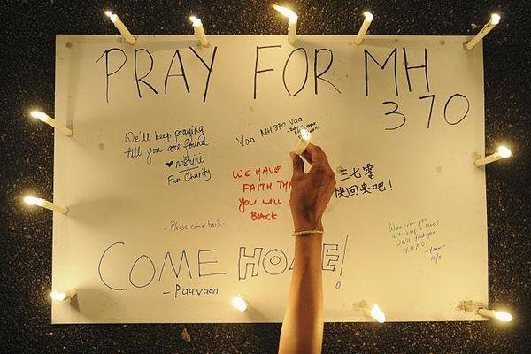 Enquête MH370
