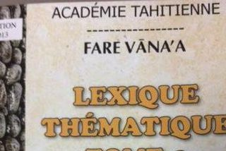 lexique academie